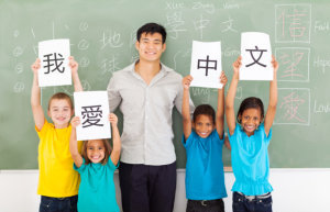 teacher teaching chinese lessons